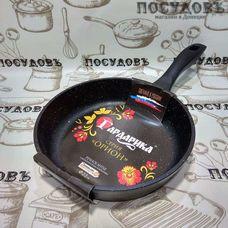 """Гардарика """"Орион"""" 1222-04 сковорода без крышки Ø220×60 мм, алюминий литой, гранитное антипригарное покрытие, Россия, без упаковки 1 шт"""