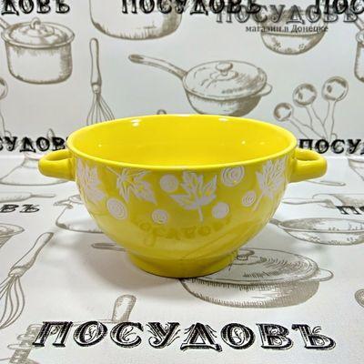 Коралл Эстель HEN1339 бульонница, керамика, цвет желтый, Ø140 мм, 700 мл, Китай