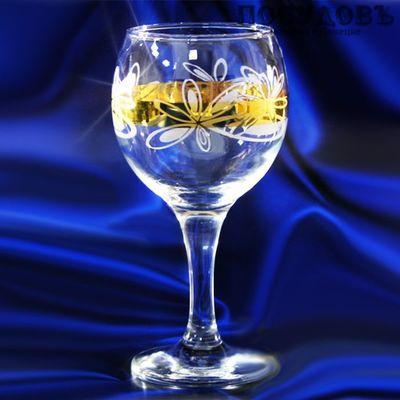 ПТТ Виченца 44411/982/Р/Т бокал винный 260 мл 6 шт.