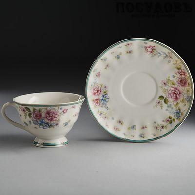 Rosario Сеньорита Ф2-023Р/1 чайная пара, 220 мл, фарфор, Китай, в подарочной упаковке 2 пр.