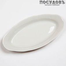 Добрушский фарфор Белье 0С0569Ф34 селедочница, фарфор, цвет белый, 250 мм, Беларусь, без упаковки 1 шт.