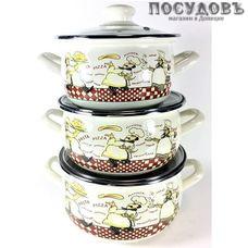 Hascevher Повара 1985 набор посуды, 3 кастрюли с крышками, сталь эмалированная, 6 пр.
