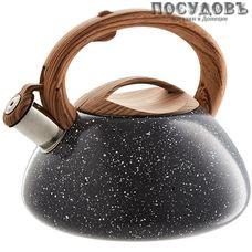 Alpenkok AK-514/1 чайник со свистком, 3 л, сталь нержавеющая, цвет: серый гранит