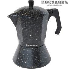 Klausberg KB-7161, гейзерная кофеварка 600 мл, алюминий литой 1 шт.