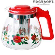 Alpenkok АК-5513/1A красный, чайник заварочный с фильтром из нержавеющей стали, 900 мл, стекло термостойкое, пластиковая ручка, Китай, в упаковке 1 шт