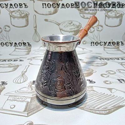Пятигорск Медная роза 4602, турка, 540 мл, медь, деревянная ручка