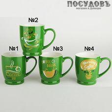 """Керамическая кружка Коралл """"Кофе на зеленом"""" ZC02-AH31 320 мл 1 шт"""