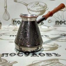 """Пятигорск """"Виноград """" 6712, турка, 300 мл, медь, деревянная ручка, Россия, без упаковки 1 шт"""