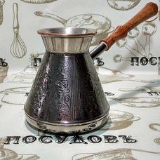 """Пятигорск """"Виноград """" 6651, турка, 640 мл, медь, деревянная ручка, Россия, без упаковки 1 шт"""