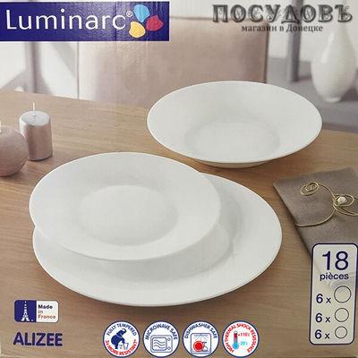 Luminarc Alizee L3664 сервиз столовый ударопрочное стекло л, мм,