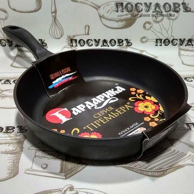 Гардарика 1226-03 сковорода литой алюминий 260 мм