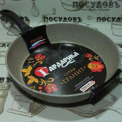 Гардарика 1228-06 сковорода литой алюминий 280 мм