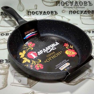 Гардарика 1226-04 сковорода литой алюминий 260 мм