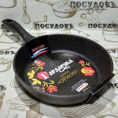 Гардарика 1224-04 сковорода литой алюминий 240 мм