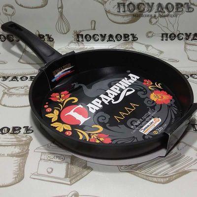 Гардарика 1126-03 сковорода литой алюминий 260 мм
