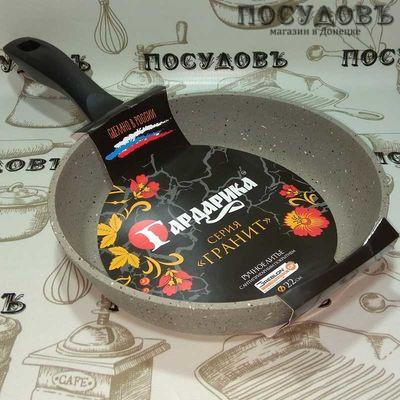 Гардарика 1222-06 сковорода литой алюминий 220 мм