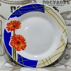 """Мелкая керамическая тарелка Батлер """"Гербера"""" MS-11 19 см 1 шт"""