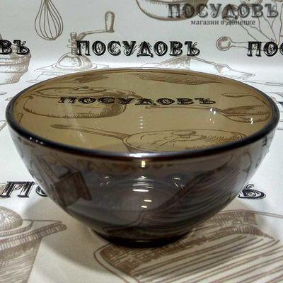 """Салатник Luminarc """"Ambiante"""" цвет коричневый, 315 мл, Ø120 мм, упрочненное стекло, без упаковки 1 шт"""