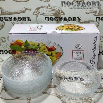Pasabahce Atlantİs 10250 салатник стекло упрочненное 420 мл, 6 шт.