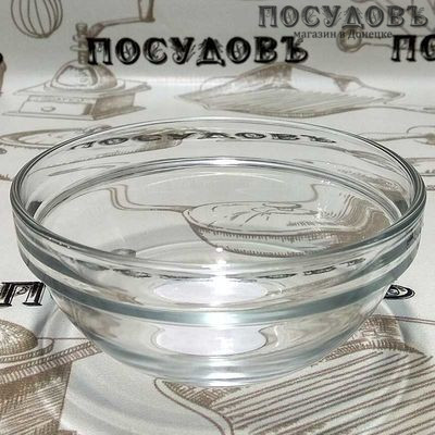 """Салатник Luminarc """"Empilable"""" цвет прозрачный, 385 мл, Ø120 мм, упрочненное стекло, без упаковки 1 шт"""