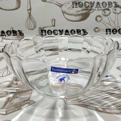 """Салатник Luminarc """"Arcade"""" цвет прозрачный, 500 мл, Ø150 мм, упрочненное стекло, без упаковки 1 шт"""