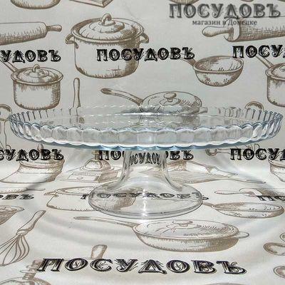 Pasabahce Patisserie 98259BV блюдо на ножке стекло  мл, 1 шт.