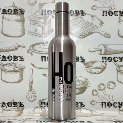 LARA РТ-00001354 термос-бутылка 750 мл, колба нержавеющая сталь,
